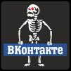 Онлайн дневник Великого гона ВКонтакте