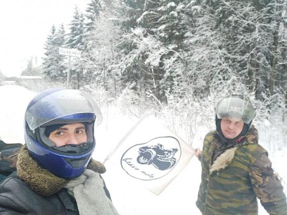 Мотоклуб УРАЛ (Ural Owners Group), Великий гон, Heavy Moto