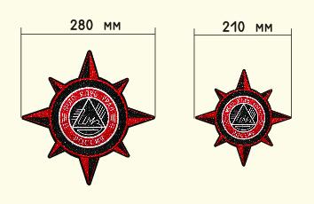 Эмблема мтоклуб УРАЛ