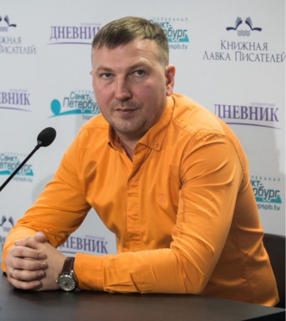 Павел Кобяк, мотоклуб УРАЛ
