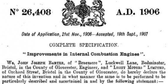 патент Бартера