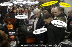"""Губернатор Санкт-Петербурга политизировал президента МК УРАЛ, наступив ему на ногу и канонизировал своим касание """"бешеную морковку""""."""