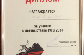Международный мотосалон ИМИС 2014